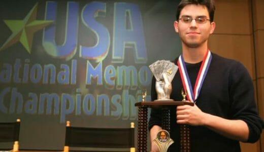 ジョシュア・フォアの記憶術「記憶の宮殿」 全米記憶力チャンピオン